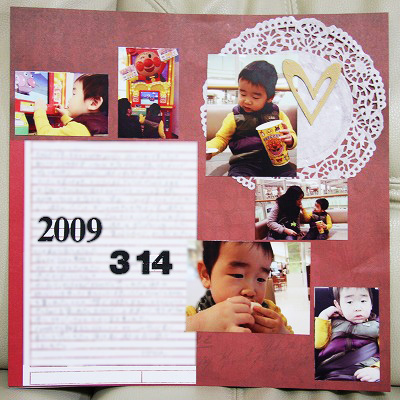 2009_0314