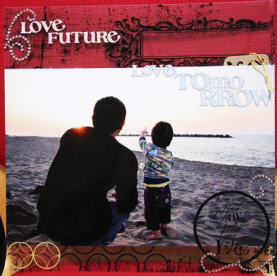 Love_futurelove_tomorrow