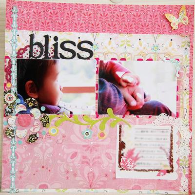 Bg_bliss