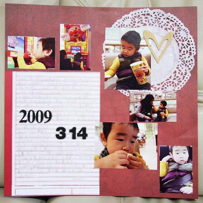 2009_0401_211336_2