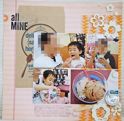 All_mine_2