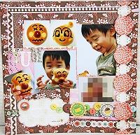 20091215_006_2