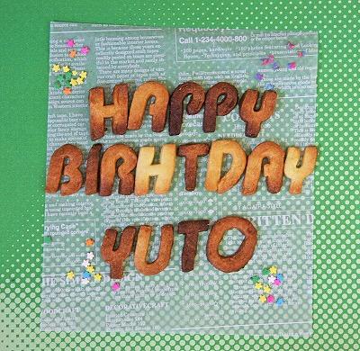 Hb_yuto